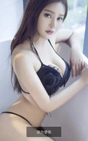 chinese girl massage, Escorts.cm escort, OWO Escorts.cm Escorts – Oral Without A Condom